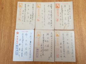 侵华战时南支派遣军第8963战队的日军写给亲人的军事邮便六枚合售【11】