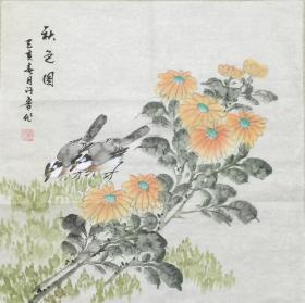【保真】【许鲁】山东省美协会员、中国书画艺术研究会会员、小斗方作品(43*43CM)(秋色图)