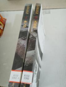 二战图文典藏(4.8)