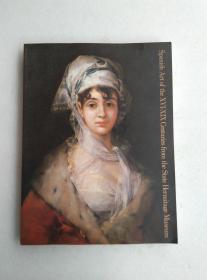 エルミターヅエ美术馆展 16——19世纪スペイン绘画