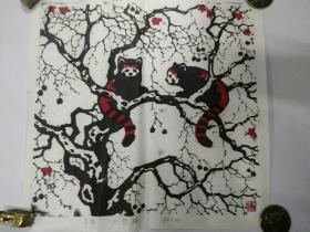 力群版画(小熊猫)1