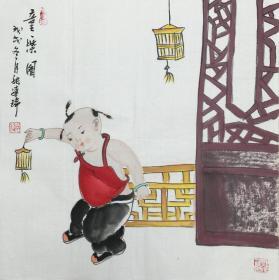【保真】【张连瑞】中美协会员、希望出版社副总编、美术编审、手绘三尺斗方人物作品(50*50CM)(童乐图)。