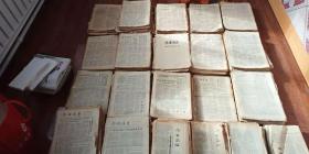 参考消息(1957-1977年)共计21年,几乎都是全年的,(中间缺几张)东北师大教授私藏,有的报头是林彪语录 。摞一起1米多高,具体年份见描述