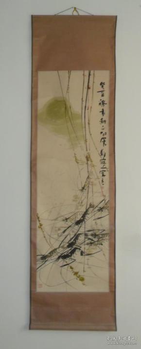 美协会员宫延明《柳树树枝虾图》立轴