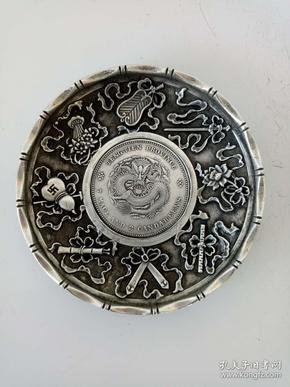 纯铜盘子·浮雕雕刻八仙法器盘子·笔洗·摆件.