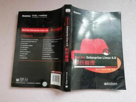 Red Hat Enterprise Linux 6.0系统管理【实物拍图】
