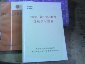 赣榆县实施义务教育文件资料选编