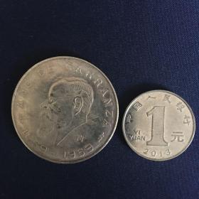 外国硬币 46