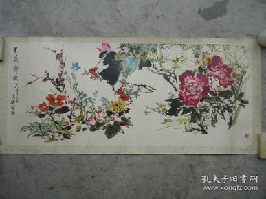 百花齐放(王雪涛作)