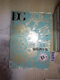 美酒通信  2013  11 JAN