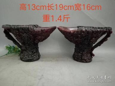 牛角杯一对,雕工精美,包浆浓厚,磨损自然,品相完整,实物拍图
