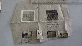 1961,安徽农村短暂施行家庭副业个体经济时期的六张照片一个贴页
