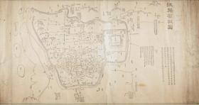 《南京老地图》《清代南京地图》《清代南京街市详图》《江宁省城图》清代南京城市街道、桥梁、机关、民居、水系详尽,南京城市变迁史料。原图现藏国外,原图高清复制。裱框后,风貌佳。