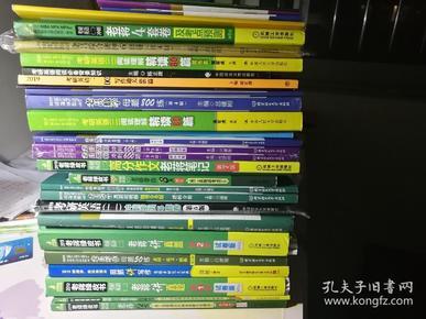 老蒋英语二绿皮书 2019考研英语二阅读理解精读80篇 畅销11年经典教材 全新升级版