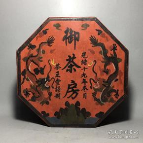 漆器龙腾盛世八角茶盒