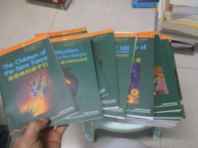 书虫:牛津英汉双语读本-2级《适合初二、初三年级》23册+3级 适合初三 高一年级1册+5级 适合高二 高三年级1册    不重复   共25册合售   实物图  33号柜