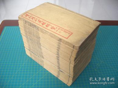 线装书  石印本  《增批历代通鑑辑览》 二十册