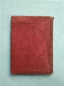 鑼呯浘銆婅瘽鍖e瓙銆�1936骞磋壇鍙嬪啀鐗�