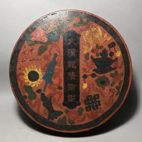 漆器八宝纹圆形食盒