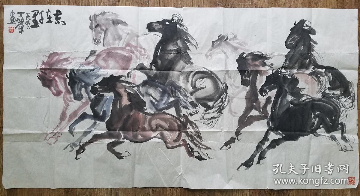 11),江苏徐州人,中国现代着名国画家,以画牛闻名于世.图片