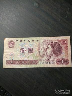 中国人民银行   壹圆