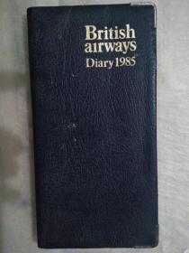英国航空 日志 日记薄 记事簿,带世界时区图与英国地铁图(1985)