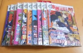 新型动漫画爱好光盘流行志:东西动漫社DVD(2010年期刊:含11本)5本含碟,6本不含光碟