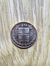 全新冰岛50奥拉(1974年)金黄色硬币迷你十字勋章图腾