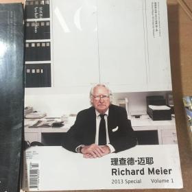 建筑创作杂志AC 理查德迈耶专辑两本2013