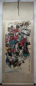 清风阁画廊-著名书画家-黄胄-人物(纯手绘)-立轴-3018