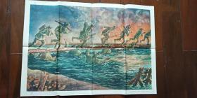 1960年出版印刷 彩色宣传画 2开 《人桥》仿 古元 私藏近全新  厚纸