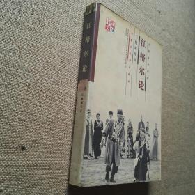 中国史诗研究: 江格尔论
