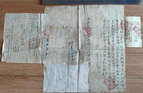 清代地契契约类-----清代康熙49年山西省崞县