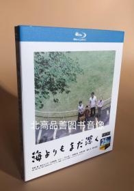 精装BD 比海更深(2016)是枝裕和导演 25GB蓝光电影1080高清