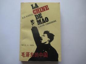 毛泽东的中国