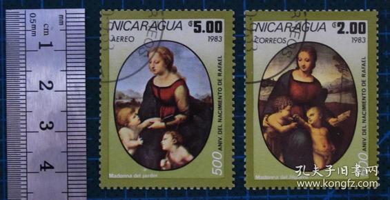尼加拉瓜-----圣母与婴儿(盖销票)
