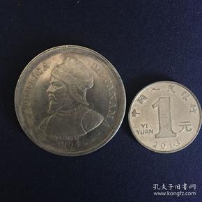 外国硬币 56