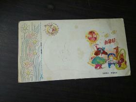 民信片:邮政 贺年(有奖)
