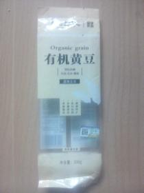 商标---天地粮人牌有机黄豆