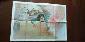 1960年出版印刷 彩色宣传画 2开 《向秀丽》张岳健 绘  私藏近全新 厚纸