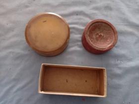 (箱7)清末民国 竹制茶叶桶盖2个,纸盒底一个