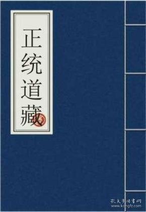 元始天尊说甘露升天神呪妙经,0032宿下114,洞真部本文类,一卷