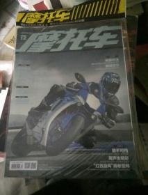摩托车-2014年12月刊
