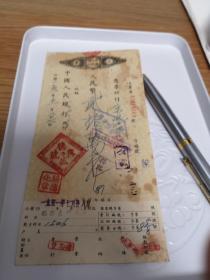 中国人民银行1951年老支票德盛兴号一张