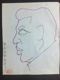原济南市歌舞团舞美队长张炬漫画像