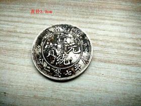 少见的银元、,