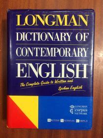 无瑕疵 ロングマン日本原装无书函现代英英辞典  朗文当代英语词典 第3版 Longman Dictionary of Contemporary English
