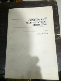 《英文版》数学建模概念