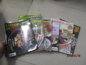 美食与美酒2007年第5.6.8.9.11.12期   6册合售   实物图 铜版纸彩印   21-1
