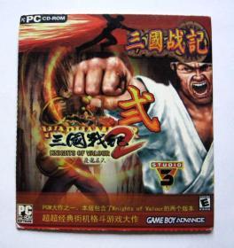 【游戏】三国战纪2(1CD)